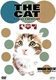 THE CAT Vol. 5ノルウェージャン・フォレスト・キャット [DVD]