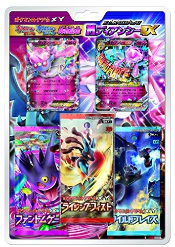 omega pokemon cards - 1