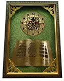 Al-Ameen Muslim Gift Desk Clock Islamic Quranic Design Picture Frame w/ Glass Arabic Calligraphy Islam House Decor (Gold (Bismillah)