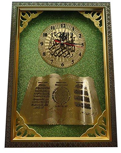 Al-Ameen Muslim Gift Desk Clock Islamic Quranic Design Picture Frame w/ Glass Arabic Calligraphy Islam House Decor (Gold (Bismillah) by Al-Ameen