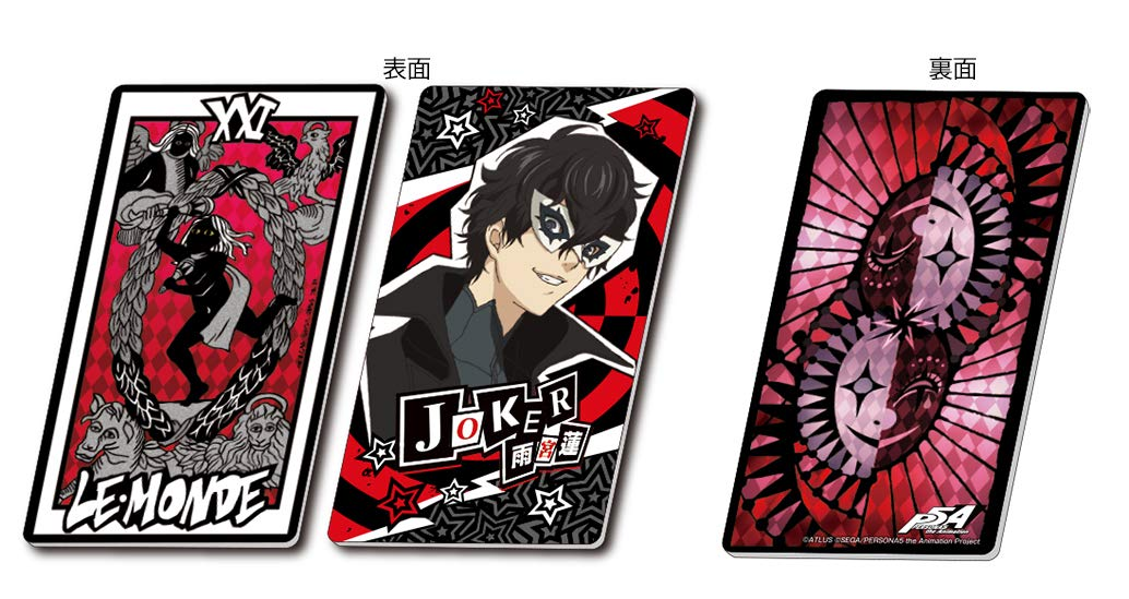 PERSONA5 The Animation Tarot Card 15Pack Box by Ensky (Image #1)