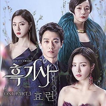 Black Knight - Black Knight OST 2018 Korea KBS 2TV Drama O S T 2CD+