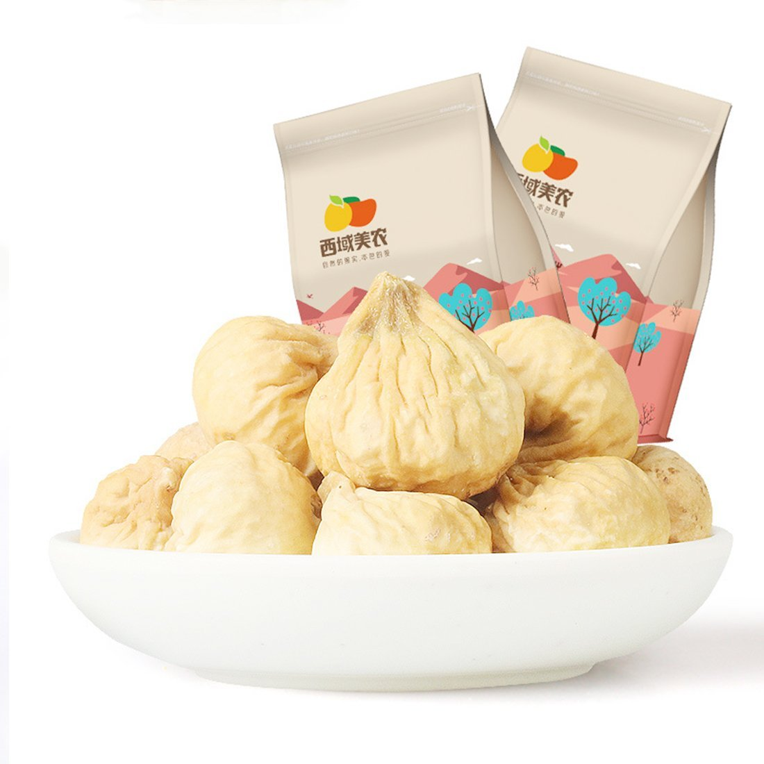 Dried Turkish Figs in Reseal Able Bag,500g(Pack of 2) by Babymate (Image #1)