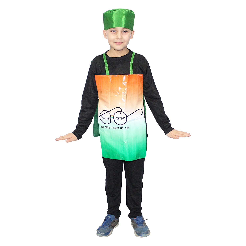 fancy dress ideas india