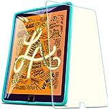 ESR iPad Mini 5 2019/iPad Mini4 ガラスフィルム ブルーライトカット 3倍強化旭硝子 液晶保護 9H スクラッチ防止 指紋付きにくい 気泡ゼロ 自動吸着 貼り付け枠付き iPad Mini 5/iPad Mini4通用保護フィルム