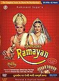 Sampoorn Ramayan by Ramanad Sagar [Along with Uttar Ramayan] 20 DVD Set Restored and Digitized version