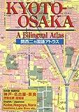 Kyoto-Osaka, Kodansha International Staff, 4770016107