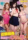 近親相姦Change! [DVD]
