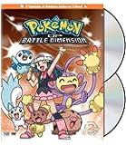 Pokemon: Diamond and Pearl Battle Dimension Box 2