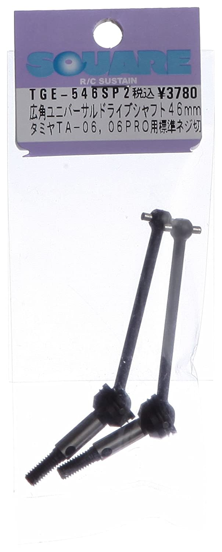 Weitwinkelgelenkwelle Set (Tamiya TA06) 46mm TGE-546SP2
