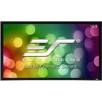 Elite Screens 120