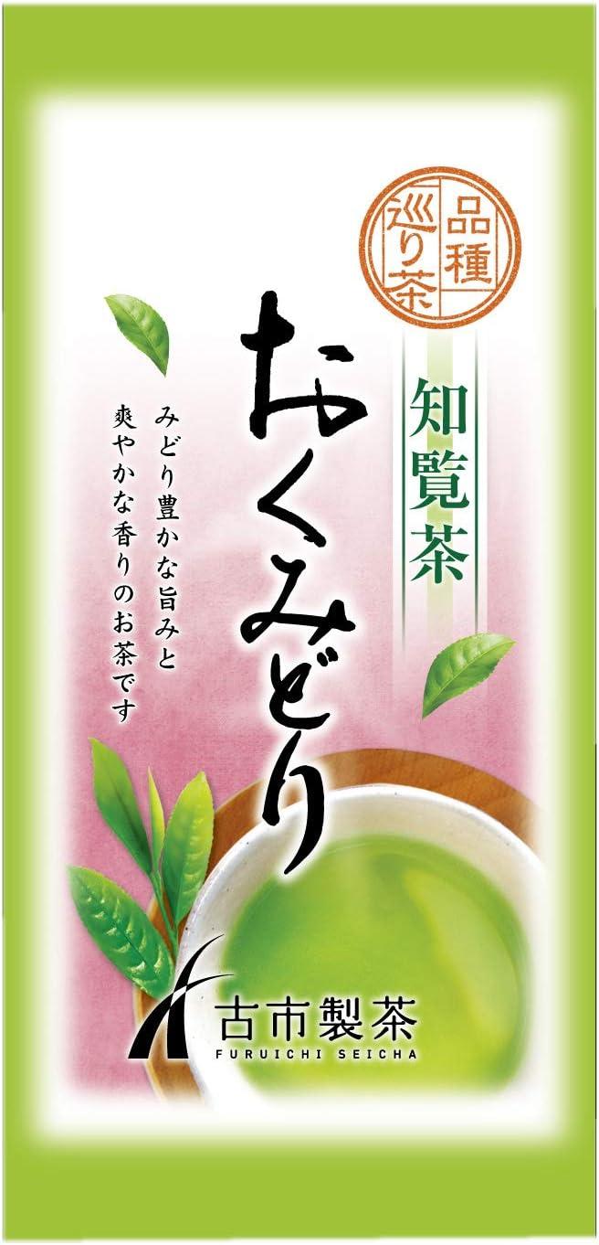 知覧茶 おくみどり 品種巡り茶 80g リーフ