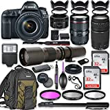 Canon EOS 5D Mark IV DSLR Camera w/ 24-105mm USM Lens Bundle + Canon EF 75-300mm III Lens, Canon 50mm f/1.8 and 500mm Preset Lens + Canon Backpack + 64GB Memory + Monopod + Professional Bundle