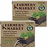 Farmers' Market Organic Moisturizing Soap, Lemongrass and Basil, 5.5 Ounce (2 Count)