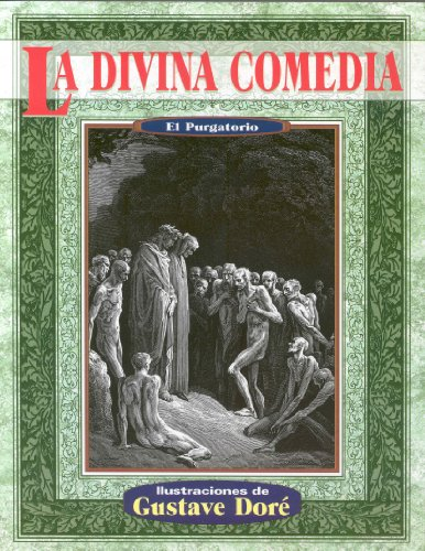 a literary analysis of the divine comedy by dante The divine comedy is a three-part epic written by dante between 1308 and 1320 it describes the author's pilgrimage through the three realms of the.