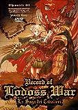 Record Of Lodoss War - Tv Serie Completa (7 Dvd) [Import italien]