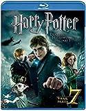 ハリー・ポッターと死の秘宝 PART1 [WB COLLECTION][AmazonDVDコレクション] [Blu-ray]