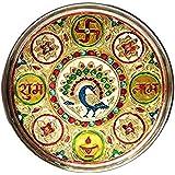 Satya Vipal Stainless Steel Decorative Meenakari Pooja Thali (12 inches, Multicolour)
