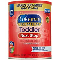 Mead Johnson 美赞臣 美版Enfagrow Premium幼儿配方奶粉 3段(1-3岁) 907g/罐包邮包税【跨境自营】