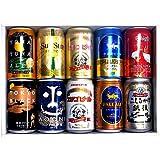 ビール こだわりのクラフトビールギフト 10本セット
