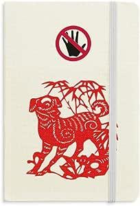 Diario clásico de corte de papel chino de año nuevo con