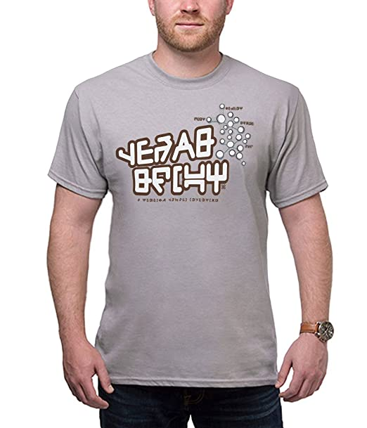 6fd009e98 Amazon.com: Guardians of The Galaxy Star-Lord Yeah Baby T-Shirt ...