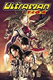 Ultraman Tiga Volume 1: v. 1 by Khoo Fuk Lung (Artist), Tony Wong (5-May-2004) Paperback