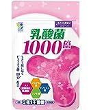 わかさ生活 乳酸菌1000億 62粒 (約1ヶ月分)