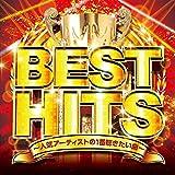 BEST HITS ~人気アーティストの1番聴きたい曲~