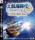 Daikoukai Jidai Online: Cruz del Sur [Japan Import]