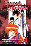 Rurouni Kenshin: Dual Conclusions v. 4 (Rurouni Kenshin (Paperback)) by Nobuhiro Watsuki (2004-04-01)