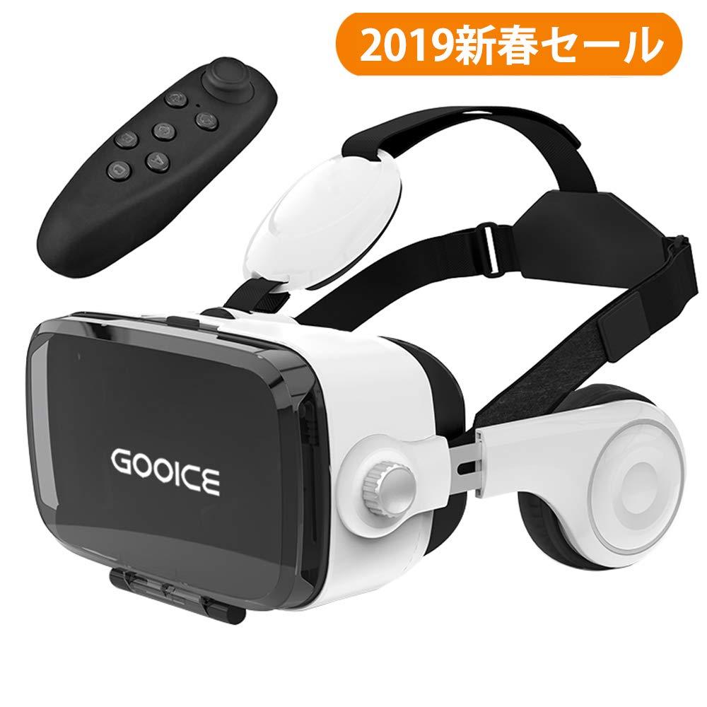 Gooice 3D VRゴーグル
