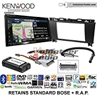Volunteer Audio Kenwood Excelon DNX694S Double Din Radio Install Kit with GPS Navigation System Android Auto Apple CarPlay Fits 2005-2009 Buick Lacrosse