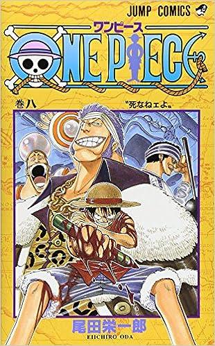 One Piece Vol 8