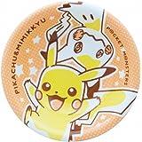 「 ポケットモンスター 」 ピカチュウ&ミミッキュ ミニ カレー皿 直径17cm イエロー 141544