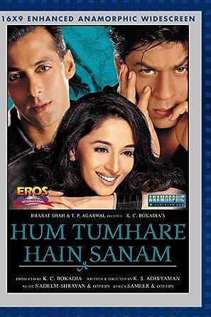 sanam full movie 1997 free download