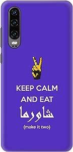 Stylizedd Huawei P30 Slim Snap Basic Case Cover Matte Finish - Keep Calm And Eat Shawarma (Blue)
