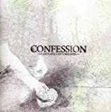 Can't Live Can't Breath by Confession