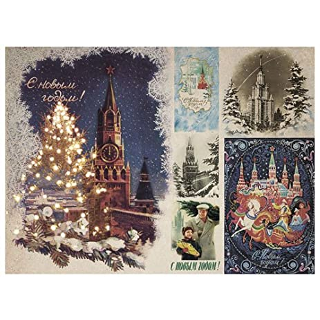 russian new year christmas card retro made