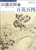 This series of books helps anyone interested in traditional line drawing to learn it easily.
