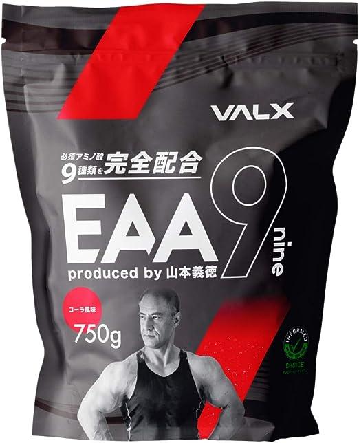 バルクス EAA9 Produced by 山本義徳 750g コーラ風味 必須アミノ酸 VALX