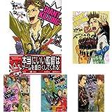 ジャイアントキリング GIANT KILLING コミック 1-46巻セット