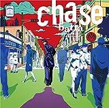 Batta - Jojo's Bizarre Adventure: Diamond Is Unbreakable Intro Theme: Chase [Japan CD] 10006-14115