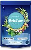 RelaCare グリシン GABA セントジョーンズワート トリプトファン ハーブ配合 ぐっすり 休息 リラックス サプリメント 90粒