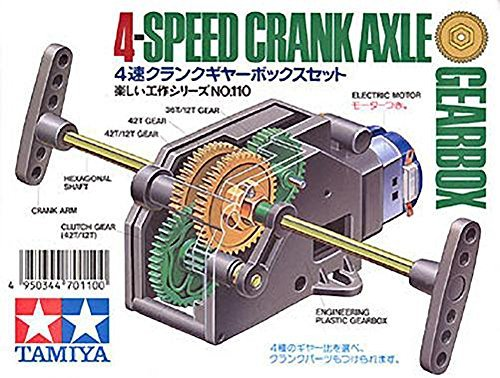 Tamiya 70110 4-Speed Crank Axle Gearbox