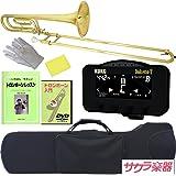 テナーバストロンボーン ラージシャンク(太管) サクラ楽器オリジナル 初心者入門 Dolcettoセット