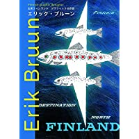 Erick Bruun: Finnish Graphic Design