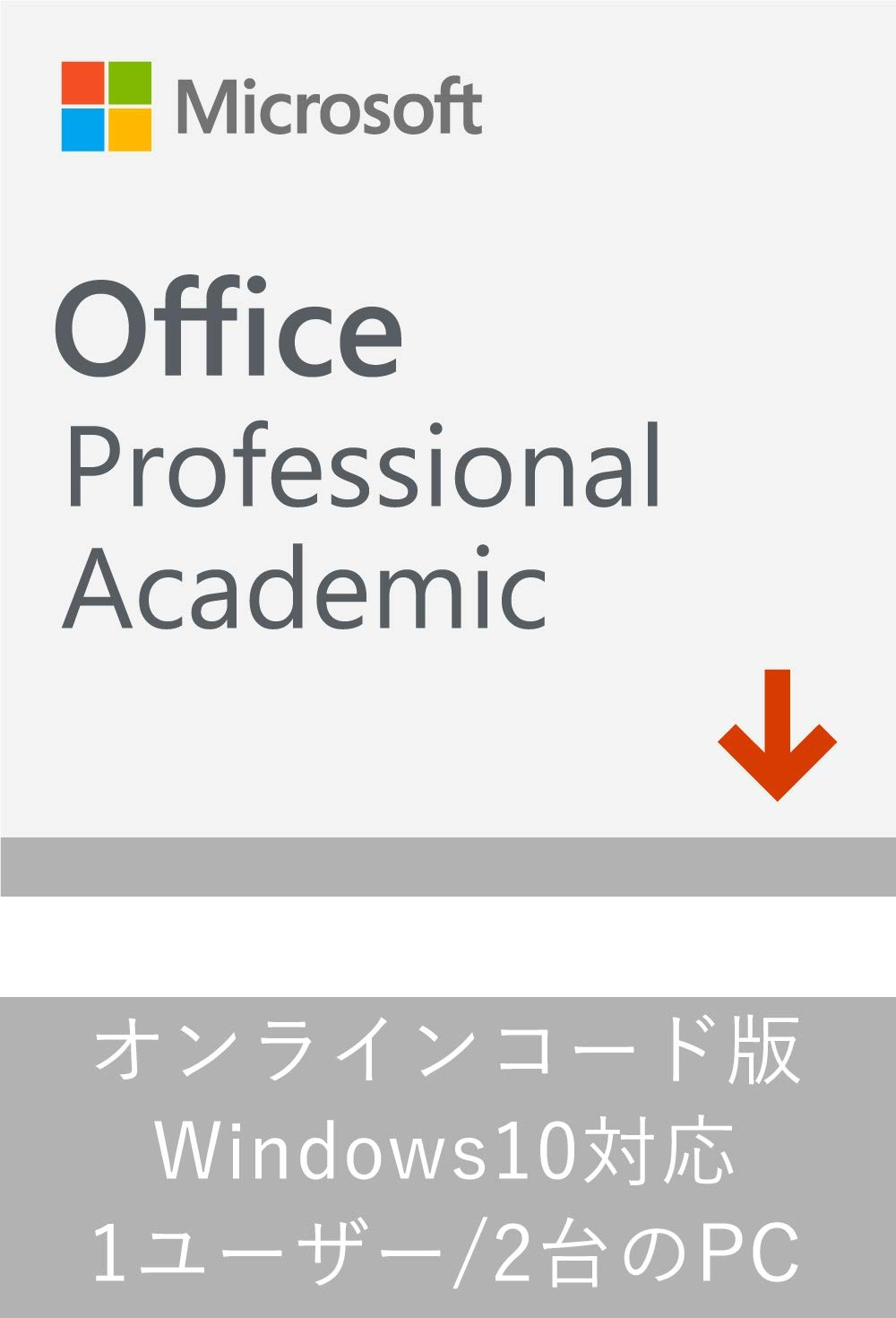 Office Professional Academic 2019