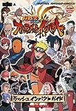 naruto ninja impact psp - NARUTO-Naruto - Shippuden: Ultimate Ninja Impact for PSP rush impact guide NA...