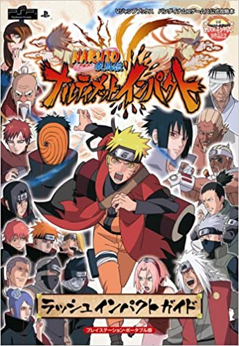 NARUTO-Naruto - Shippuden: Ultimate Ninja Impact for PSP ...
